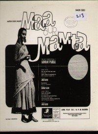 Maa Aur Mamta (1970) Songs Lyrics