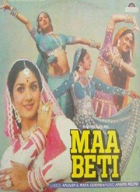 Maa Beti (1986) Songs Lyrics