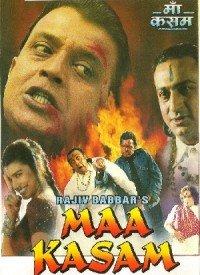 Maa Kasam (1999) Songs Lyrics