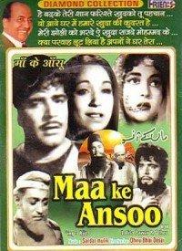 Maa Ke Aansoo (1959) Songs Lyrics
