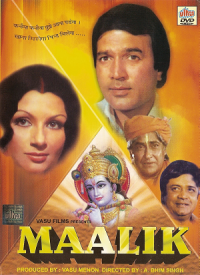 Maalik (1972) Songs Lyrics