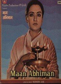 Maan Abhiman (1980) Songs Lyrics