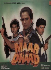 Maar Dhaad (1988) Songs Lyrics