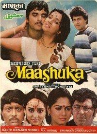 Maashuka (1987) Songs Lyrics