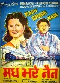 Madh Bhare Nain (1955) Songs Lyrics