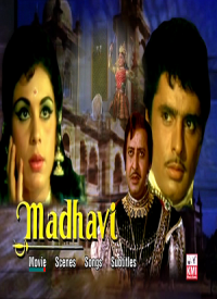 Madhavi (1969) Songs Lyrics