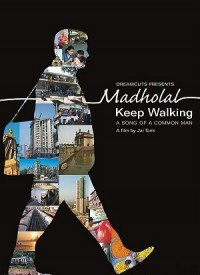 Madholal Keep Walking (2009) Songs Lyrics