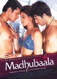 Madhubaala (2006) Songs Lyrics