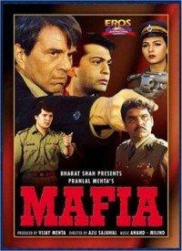 Mafia (1996) Songs Lyrics