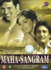 Maha-Sangram (1990) Songs Lyrics