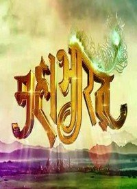 Mahabharat (2013) Songs Lyrics