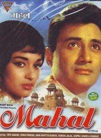 Mahal (1969) Songs Lyrics