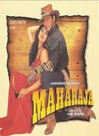 Maharaja (1998) Songs Lyrics