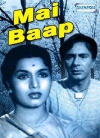 Mai Baap (1957) Songs Lyrics