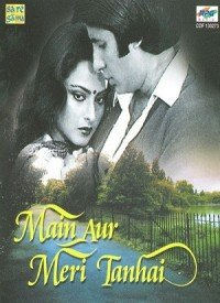 Main Aur Meri Tanhai (1981) Songs Lyrics