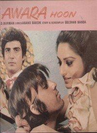 Main Awara Hoon (1983) Songs Lyrics