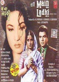 Main Bhi Ladki Hoon (1964) Songs Lyrics