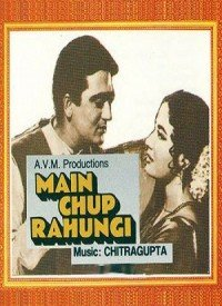 Main Chup Rahungi (1962) Songs Lyrics