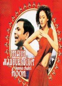 Main Madhuri Dixit Banna Chahti Hoon (2003) Songs Lyrics