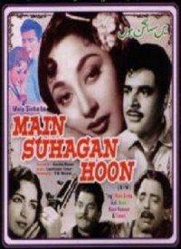 Main Suhagan Hoon (1964) Songs Lyrics