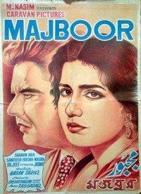 Majboor (1964) Songs Lyrics