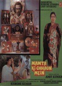 Mamata Ki Chhaon Mein (1989) Songs Lyrics