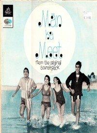Man Ka Meet (1968) Songs Lyrics