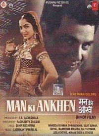 Man Ki Aankhen (1970) Songs Lyrics
