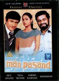 Man Pasand (1980) Songs Lyrics