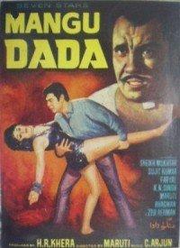 Mangu Dada (1970) Songs Lyrics