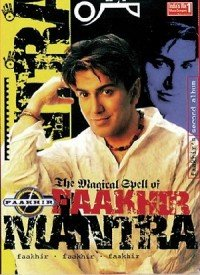 Mantra (2005) Songs Lyrics