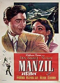 Manzil (1960) Songs Lyrics