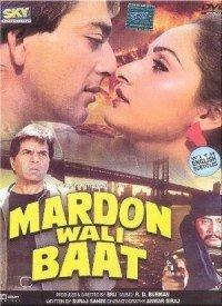 Mardon Wali Baat (1988) Songs Lyrics