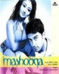 Mashooqa (2006) Songs Lyrics