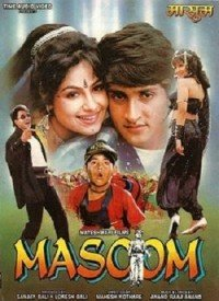 Masoom (1996) Songs Lyrics