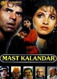 Mast Kalandar (1991) Songs Lyrics
