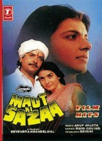 Maut Ki Sazaa (1991) Songs Lyrics