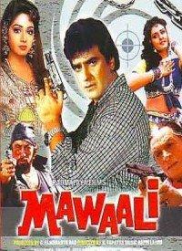 Mawaali (1983) Songs Lyrics