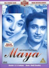 Maya (1961) Songs Lyrics