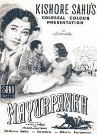 Mayurpankh (1954) Songs Lyrics