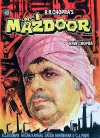 Mazdoor (1983) Songs Lyrics