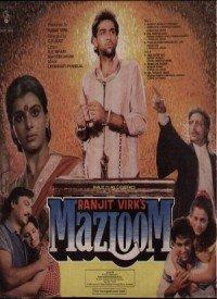 Mazloom (1986) Songs Lyrics
