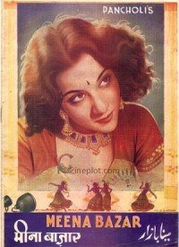 Meena Bazaar (1950) Songs Lyrics