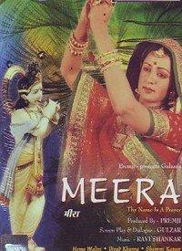 Meera (1979) Songs Lyrics