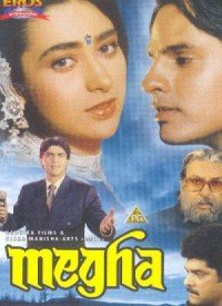 Megha (1996) Songs Lyrics