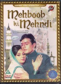 Mehboob Ki Mehndi (1971) Songs Lyrics