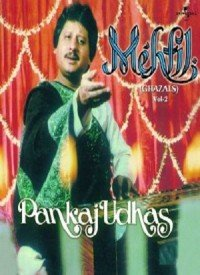 Mehfil (1983) Songs Lyrics