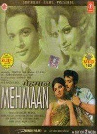 Mehmaan (1973) Songs Lyrics