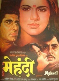 Mehndi (1983) Songs Lyrics