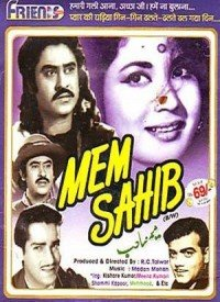 Mem Sahib (1956) Songs Lyrics